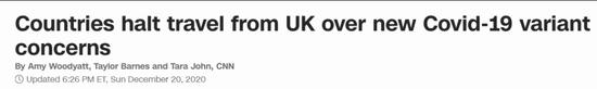 外媒:英国疫情已失控
