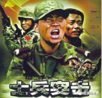 2008年优秀长篇电视剧奖:《士兵突击》。