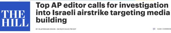 以色列炸了美联社