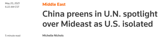 美国正在给中国送上大礼