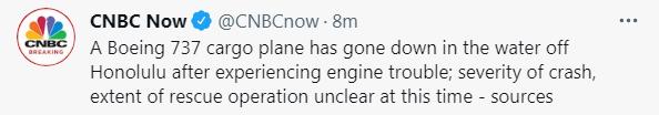 美媒:一架波音737货机在夏威夷坠海