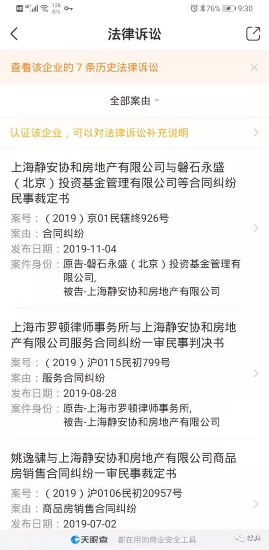 凤凰娱乐购彩返点 - 招聘|中国诗歌网招聘编辑(2人)