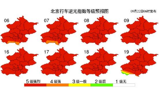 北京今日晴空暖阳相伴,23日至25日降雨又降温