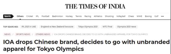 与李宁解约!印度是在搬起石头砸自己的脚?图片