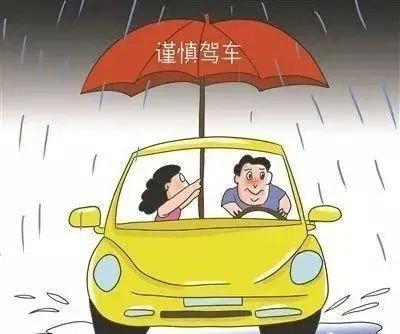 强降雨今晚就到,强度大、持续时间长!