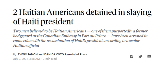 刺杀总统的嫌犯抓到了,有2个美国人