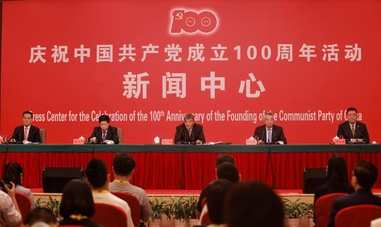 中国共产党前所未有地走进世界政党舞台中心