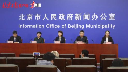 北京:昨日公布本地确诊病例为宠物展示评比赛事活动裁判图片