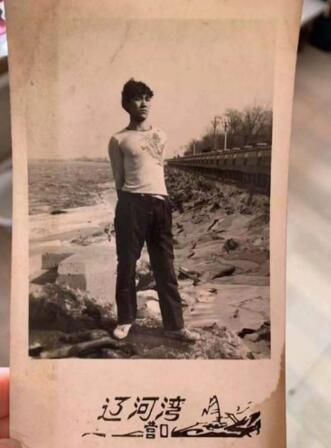 宋树森年轻时照片。受访人供图