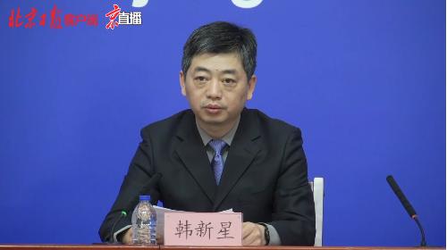 北京大兴:不折不扣落实各项防控措施 坚决防止风险进一步扩散图片