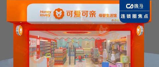 广东6000多家门店的母婴连锁巨头轰然倒塌!