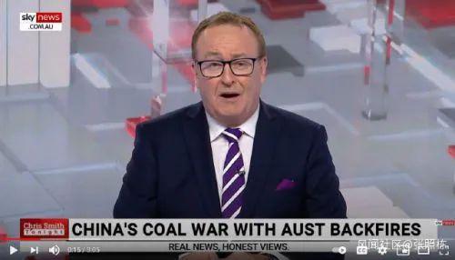 秀智商?澳主播:不买我们的煤 10亿中国人在严寒中挣扎图片