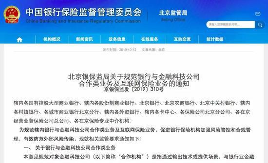 优乐国际登录,桥断了之后 台湾网民佩服起大陆学生