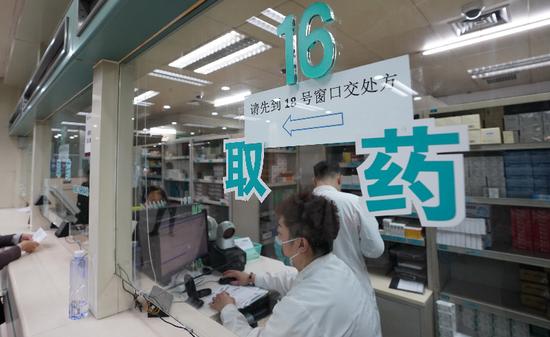 北京10家医院试点京津冀异地就医门急诊直接结算