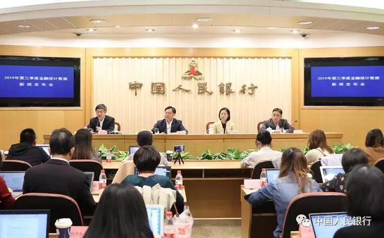 孙国峰:央行正在积极推动贷款市场报价利率LPR的运用