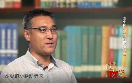 国史讲堂:新中国70年社会民生