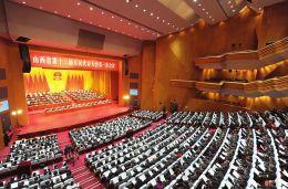 山西省十三届人大一次会议闭幕 骆惠宁讲话