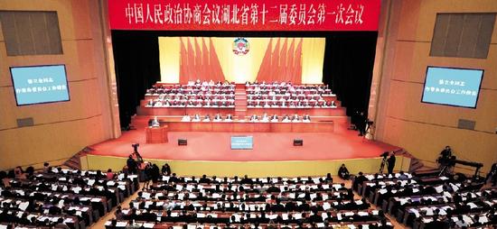 图为:省政协十二届一次会议现场。(湖北日报全媒记者田悦摄)