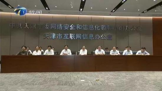 9月19日,市委书记李鸿忠到市委网信办调研