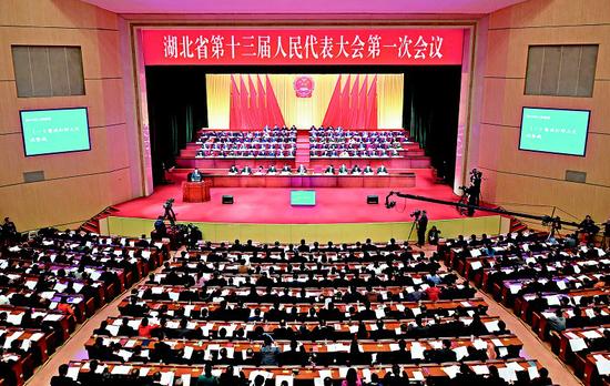 图为:省十三届人大一次会议现场。(湖北日报全媒记者 田悦 摄)
