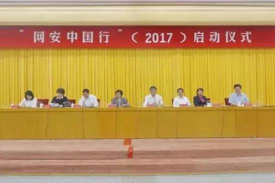 """6月2日,首届""""网安中国行""""系列活动在津启动"""