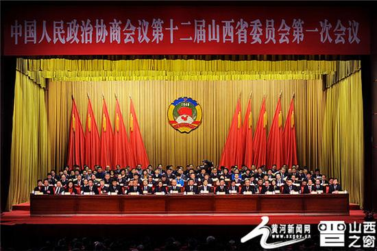 省政协十二届一次会议太原闭幕 骆惠宁楼阳生出席