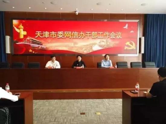 9月30日,市委网信办召开干部大会 宣布市委任免职决定
