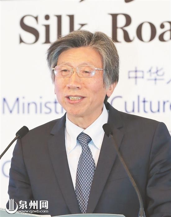 海上丝绸之路艺术发展论坛举行