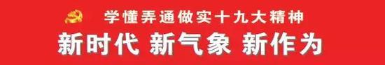 如果伟大复兴是一场考试,那定是一场关乎中华民族前途命运的巨大考验。
