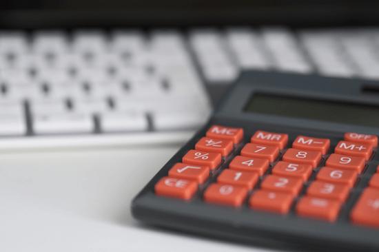 央行7月对金融机构开展常备借贷便利操作26.3亿元