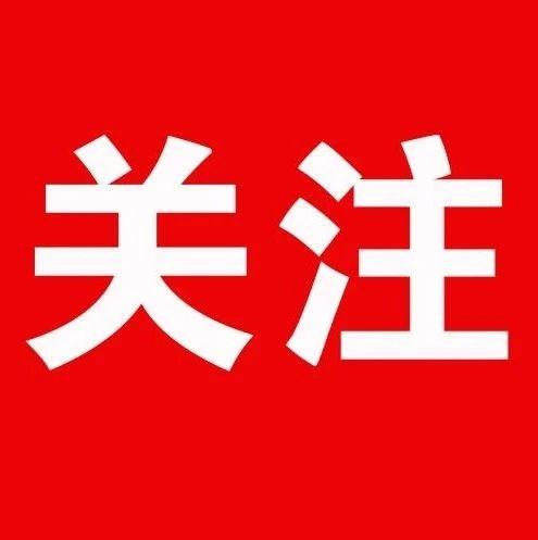 """共绘厦门发展新蓝图 市人大代表政协委员建言献策""""十四五"""""""