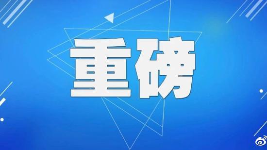 周鸿同志任德阳市委常委、组织部部长