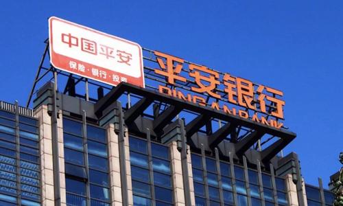 【财报眼】平安银行前3季净赚236亿