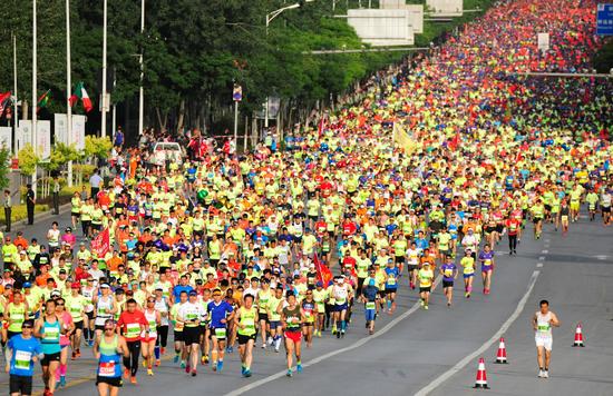 国际马拉松赛