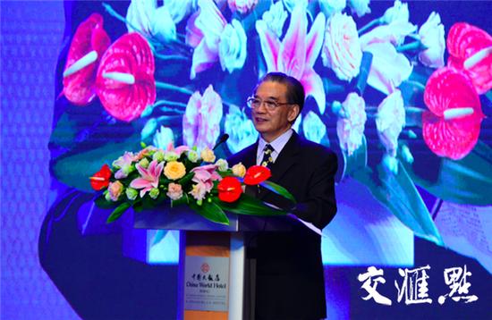 第十一届全国政协副主席、中国人口福利基金会会长李金华讲话