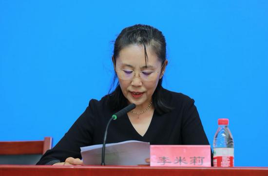 北京市广播影视协会新任理事长李米莉同志