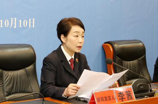 保山市人民检察院党组成员、副检察长李茜作成效发布(王文德/摄)