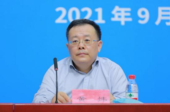中国广播电视社会组织联合会副会长兼秘书长黄炜同志