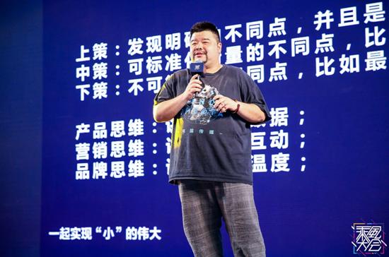 熊猫传媒集团董事长申晨