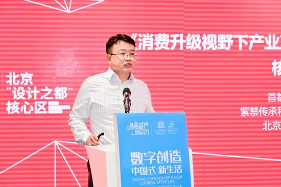 首都师范大学文化研究院副院长、教授张翔现场解读