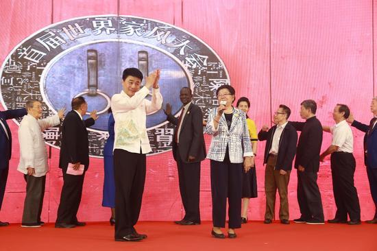 全国人大原副委员长顾秀莲女士宣布首届世界家风大会开幕