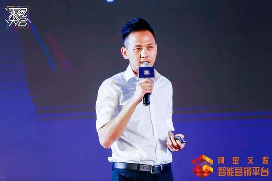 阿里文娱智能营销平台区域渠道管理部南区总监陈艺毅