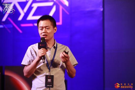 长沙艾佳家网络科技有限公司创始人邓双喜