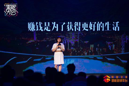 阿里文娱智能营销平台营销顾问部区域营销北区大区经理黄薇