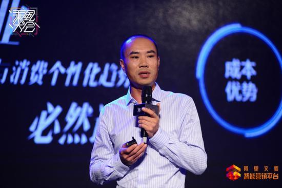 阿里文娱智能营销平台区域渠道管理部北区总监杨海东