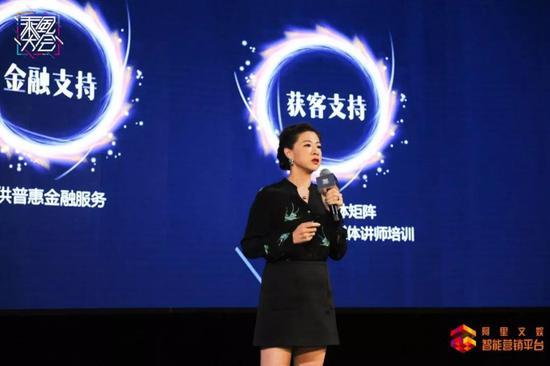 阿里文娱智能营销平台总经理、销售副总裁赵婷