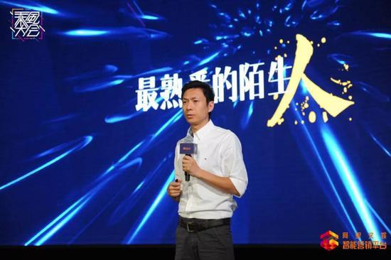 阿里文娱智能营销平台营销顾问部区域营销总监晢渌