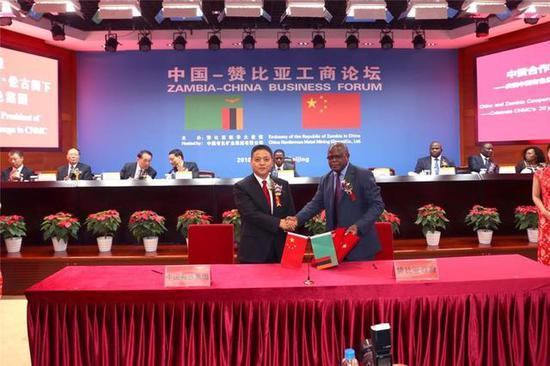 中国有色集团与赞比亚政府签署合作备忘录