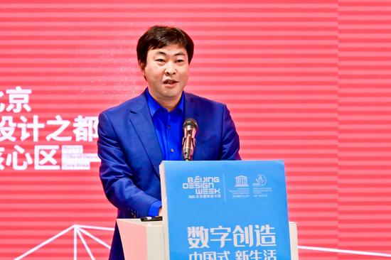 北京金融街资本运营中心总经理程瑞琦致辞