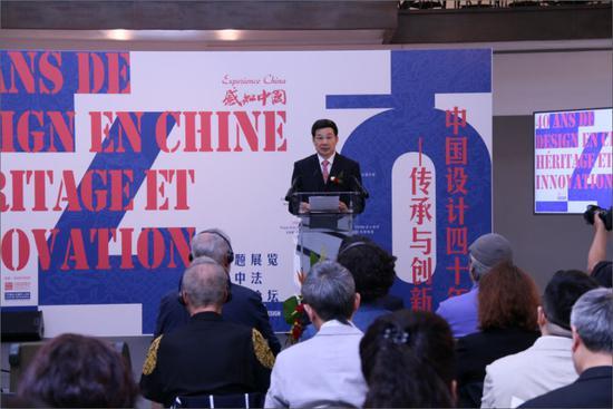"""2018年6月期间由中国文物交流中心主办的""""感知中国——中国文博创意作品海外巡展""""在巴黎装饰艺术博物馆开幕。"""